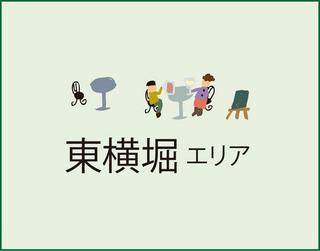 東横堀エリア_枠有.jpg