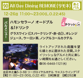 tempo2013_090.png